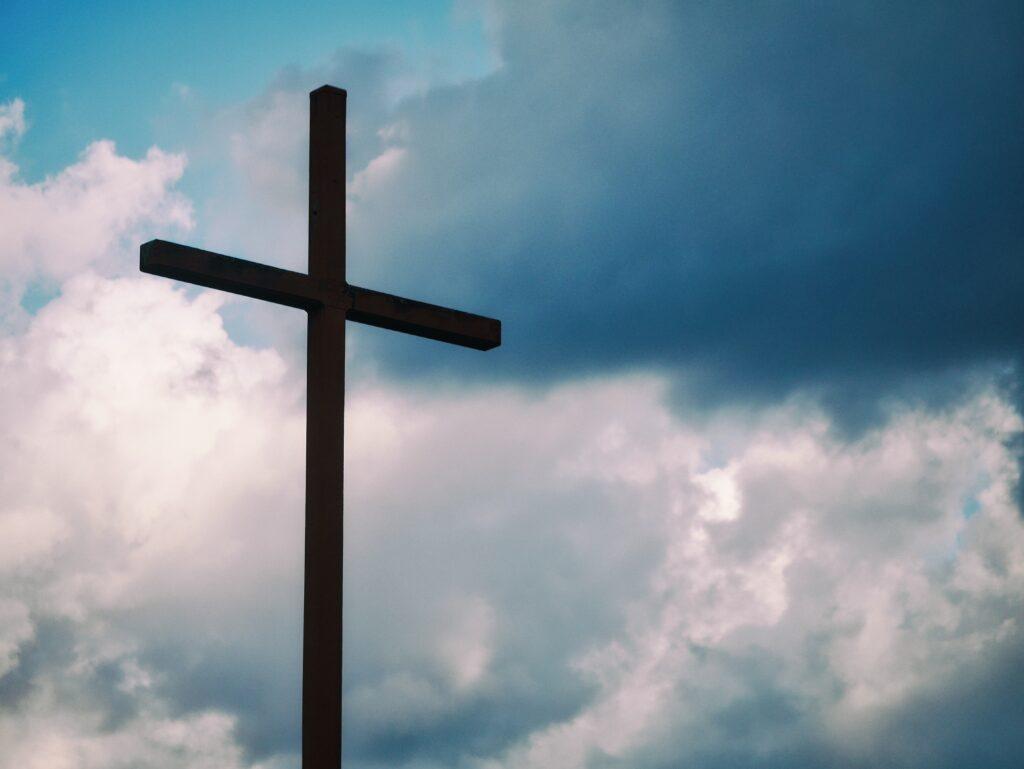 Çfarë është ungjilli